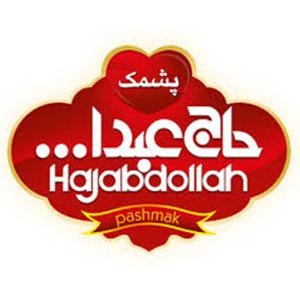 حاج عبدالله