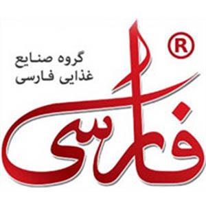 صنایع غذایی فارسی